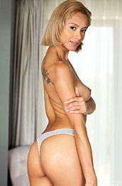 Veronica Leal Wearing a Thong